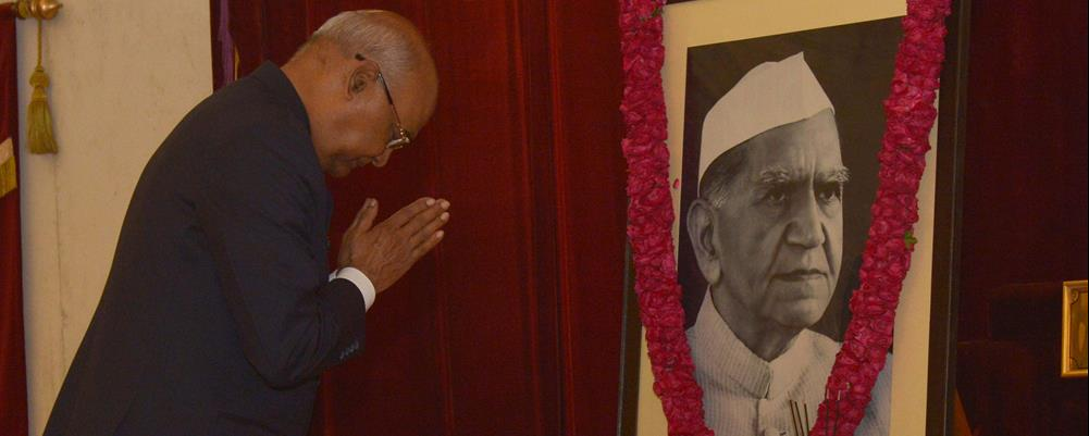 The President of India, Shri Ram Nath Kovind paying homage to the Former President of India, Shri Fakhruddin Ali Ahmed on the occasion of his Birth Anniversary at Rashtrapati Bhavan on May 13, 2020.