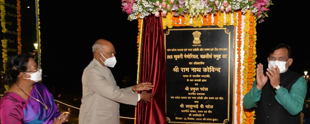 The President of India, Shri Ram Nath Kovind inaugurating the INS Khukhri Memorial in Diu on December 26, 2020.
