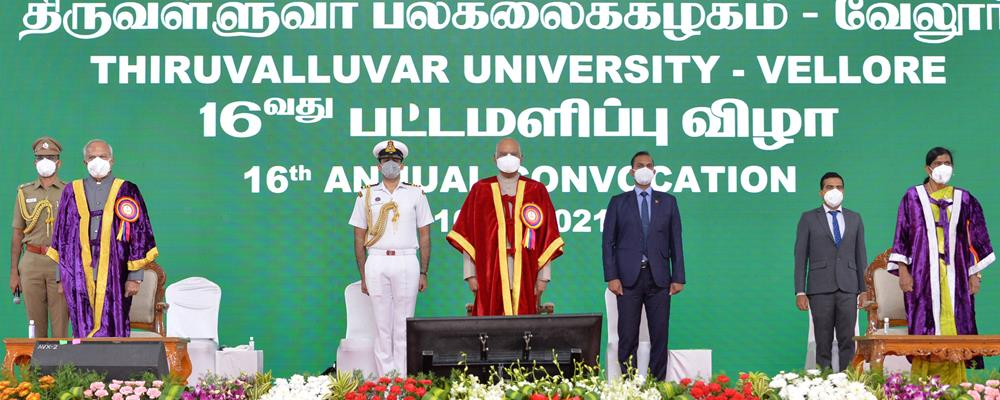The President of India, Shri Ram Nath Kovind gracing the 16th Annual Convocation of the Thiruvalluvar University in Vellore on March 10, 2021.